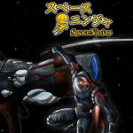 Die Rollenspiel-Neuheiten auf der RPC 2011 3